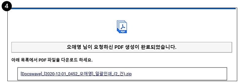 PDF______2.PNG